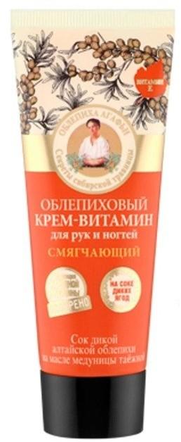 Pierwoje Reszenie Receptury Babci Babuszki Rokitnikowy zmiękczający krem do rąk 75ml 1234585690