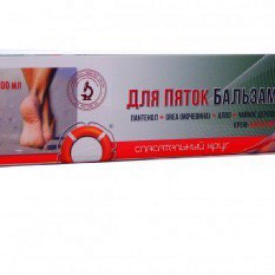 balsam ratownik do pięt i do stóp - zapobiega powstawaniu nagniotków i odcisków - D