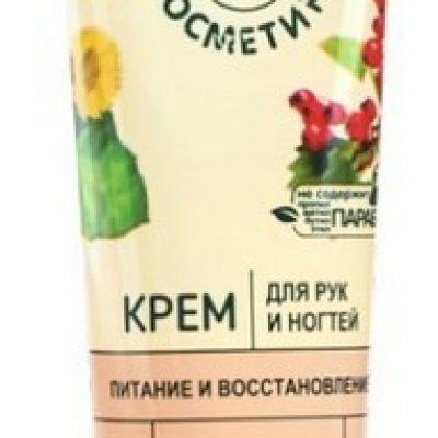 DLA Belkosmex Belkosmex Krem do rąk i paznokci odżywia i odbudowuje 100g
