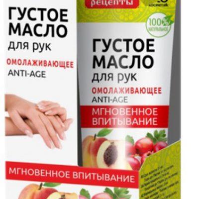 Fitocosmetics gęsty olejek do rąk odmładzający 45 ml