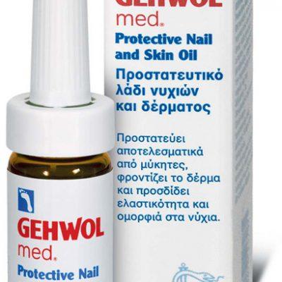 Gehwol MED PROTECTIVE NAIL & SKIN OIL Olejek pielęgnacyjny do skórek i paznokci 15ml 0000009559