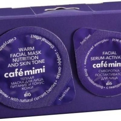 Le Cafe de Beaute Zestaw - Cafe Mimi Nutrition and Skin Tone (mask/15ml + ser/5ml) Zestaw - Cafe Mimi Nutrition and Skin Tone (mask/15ml + ser/5ml)