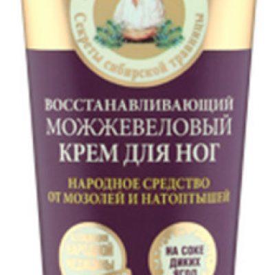 Pierwoje Reszenie Receptury Babuszki Receptury Babuszki Jałowcowy odżywczy krem do stóp 75ml 1234585716