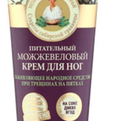 Pierwoje Reszenie Receptury Babuszki Receptury Babuszki Odżywczy krem do stóp na popękane pięty 75ml 1234585717