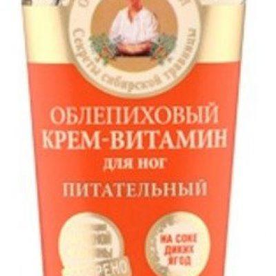 Pierwoje Reszenie Receptury Babuszki Receptury Babuszki Rokitnikowy odżywczy krem do stóp 75ml 1234585715